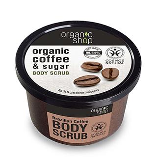 Coffe OrganicS body scrub